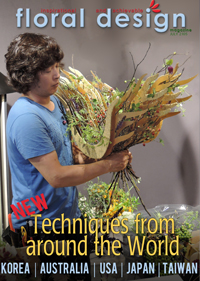 Learn from the Fleurop Interflora World Cup 2015 contestants in this edition of floral design magazine