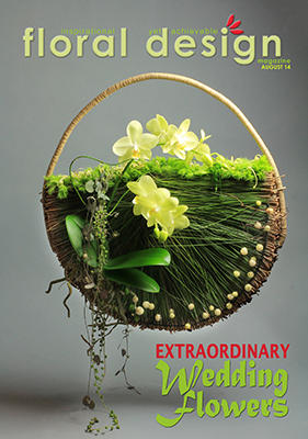 subscribe to the digital floral design magazine